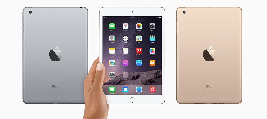 Apple iPad Mini 3 (1)