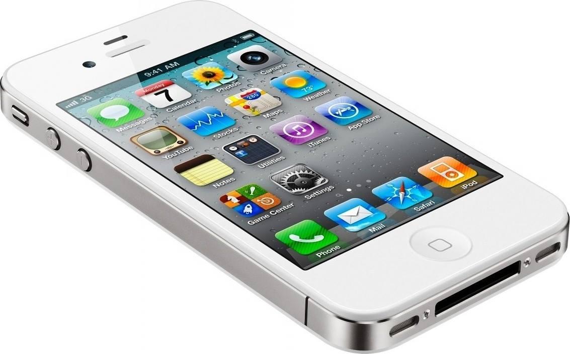 AppleiPhone 4S (1)