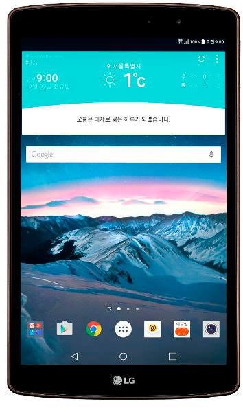 LG G Pad II 8.3 LTE (3)