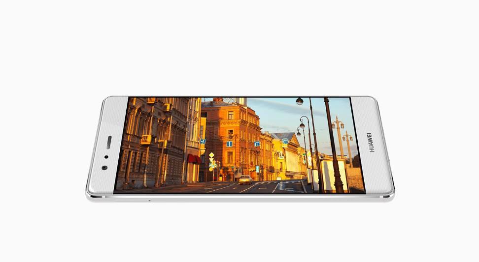Huawei P9 Plus (4)