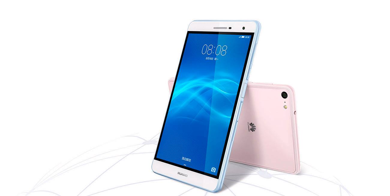Huawei MediaPad M2 7.0 (2)