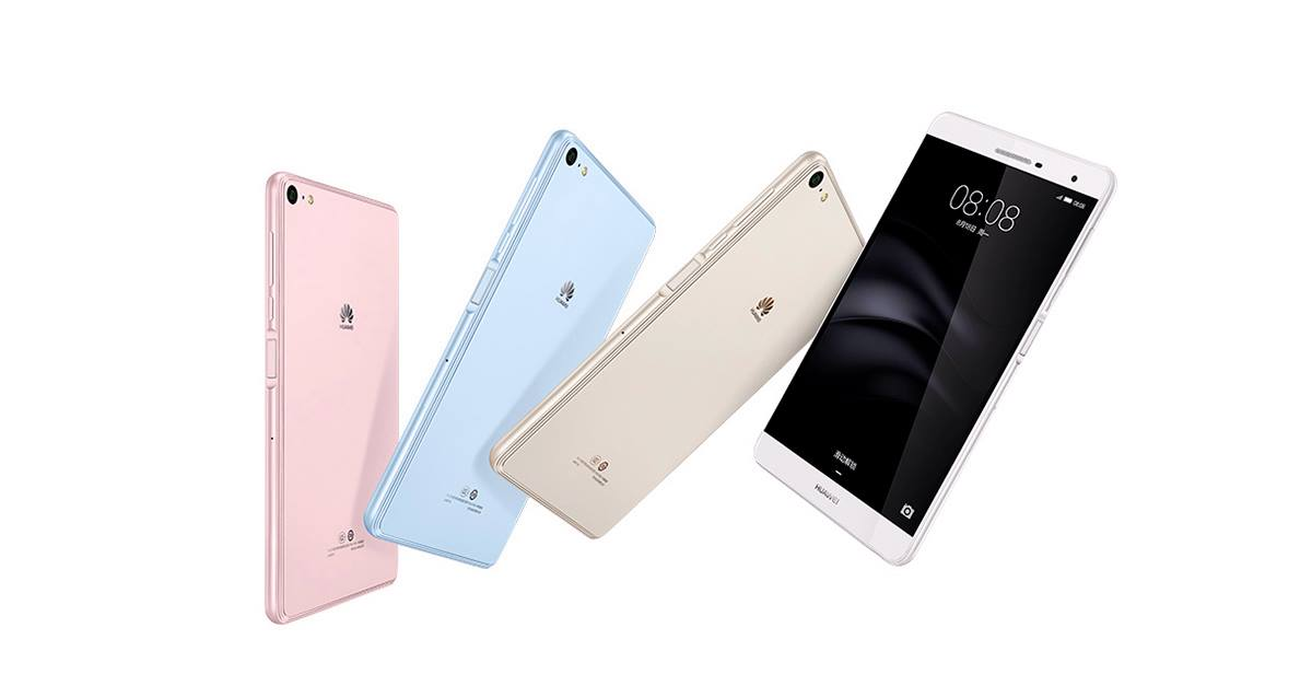 Huawei MediaPad M2 7.0 (3)