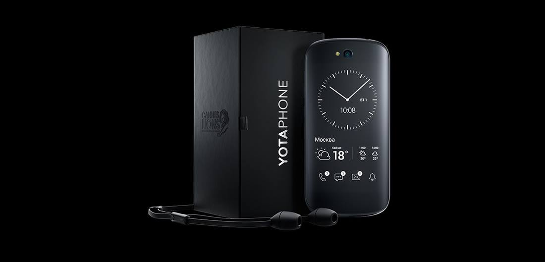 YotaPhone 2 (5)