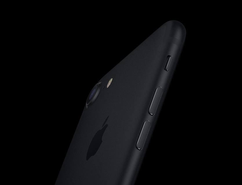 Apple iPhone 7 (1)