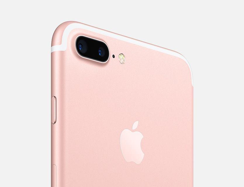Apple iPhone 7 Plus 2 (3)