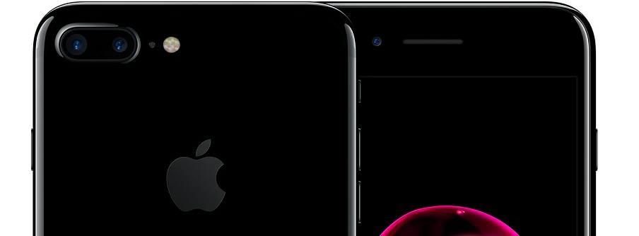 Apple iPhone 7 Plus 2 (6)