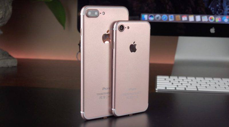 preview video of iPhone 7