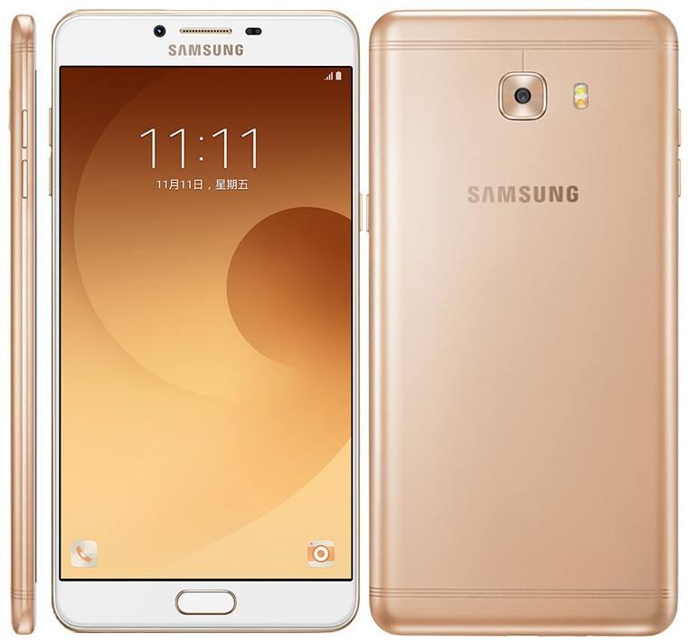 Galaxy C9 Pro (1)