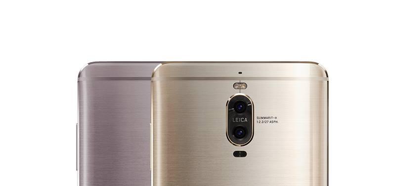 Huawei Mate 9 Pro (3)