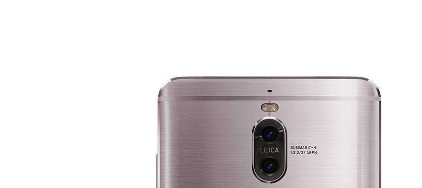 Huawei Mate 9 Pro (5)