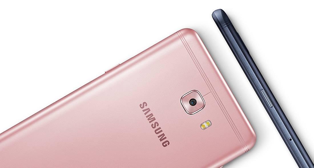 Samsung Galaxy C7 Pro (4)