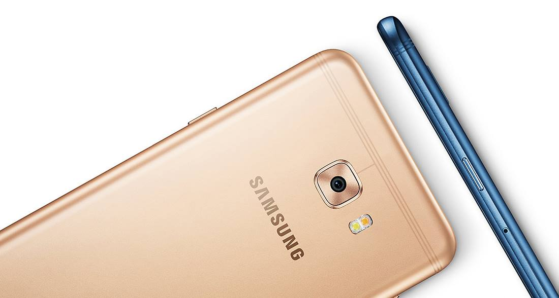 Samsung Galaxy C5 Pro (3)