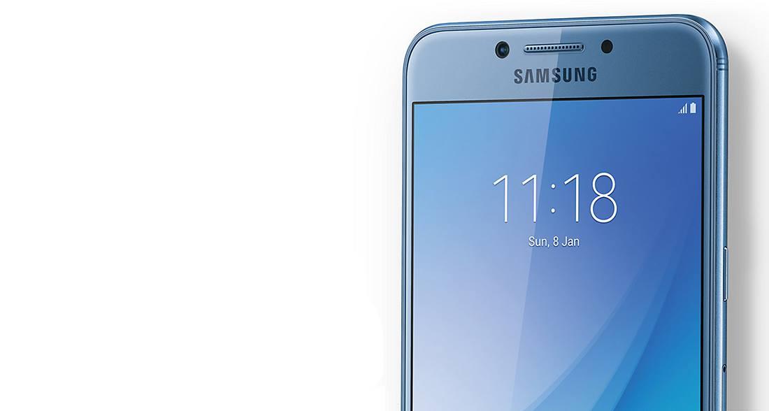 Samsung Galaxy C5 Pro (4)