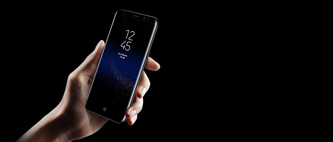 Samsung GalaxyS8 (3)