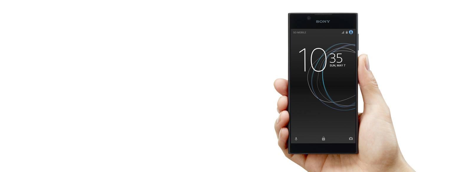 Sony Xperia L1 (5)