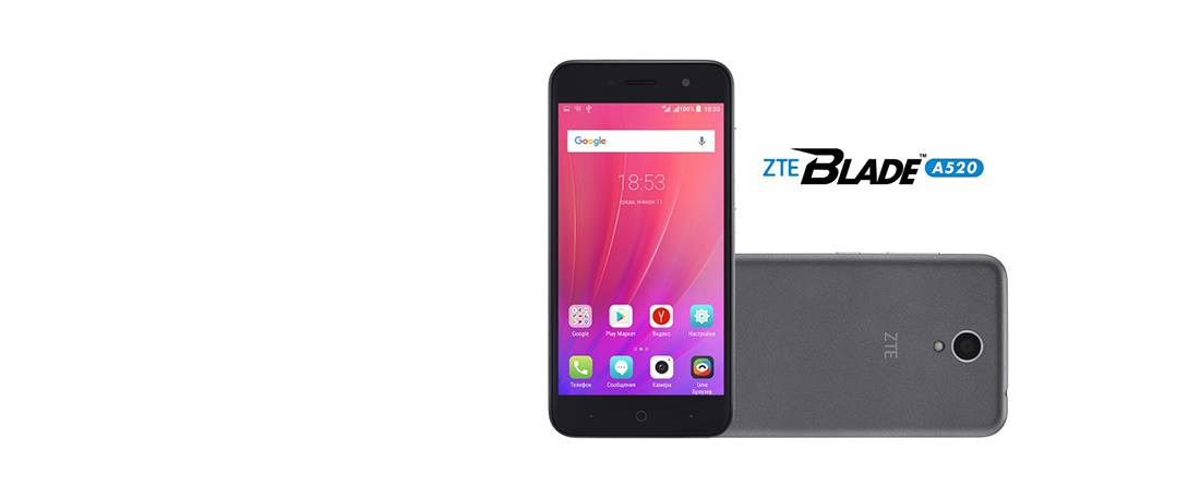 Zte Blade A520 Screen Specifications Sizescreens Com