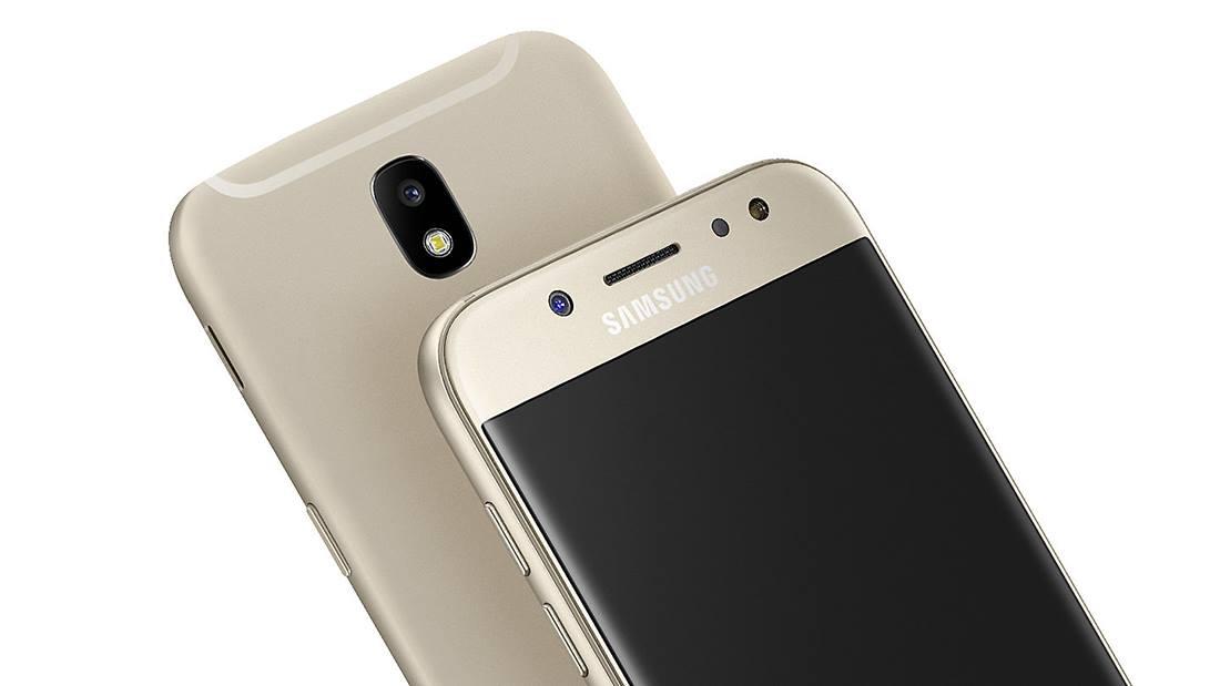 Samsung Galaxy J5 2017 (1)
