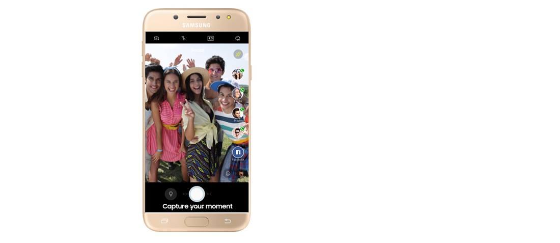 Samsung Galaxy J7 Pro (5)