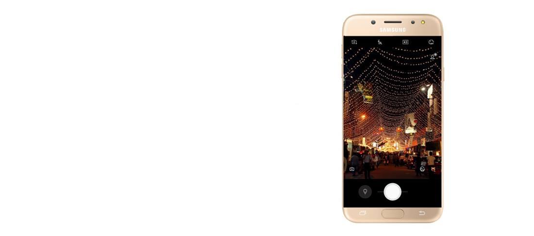 Samsung Galaxy J7 Pro (6)