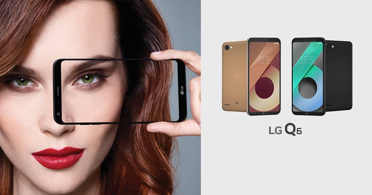 LG Q6 (4)