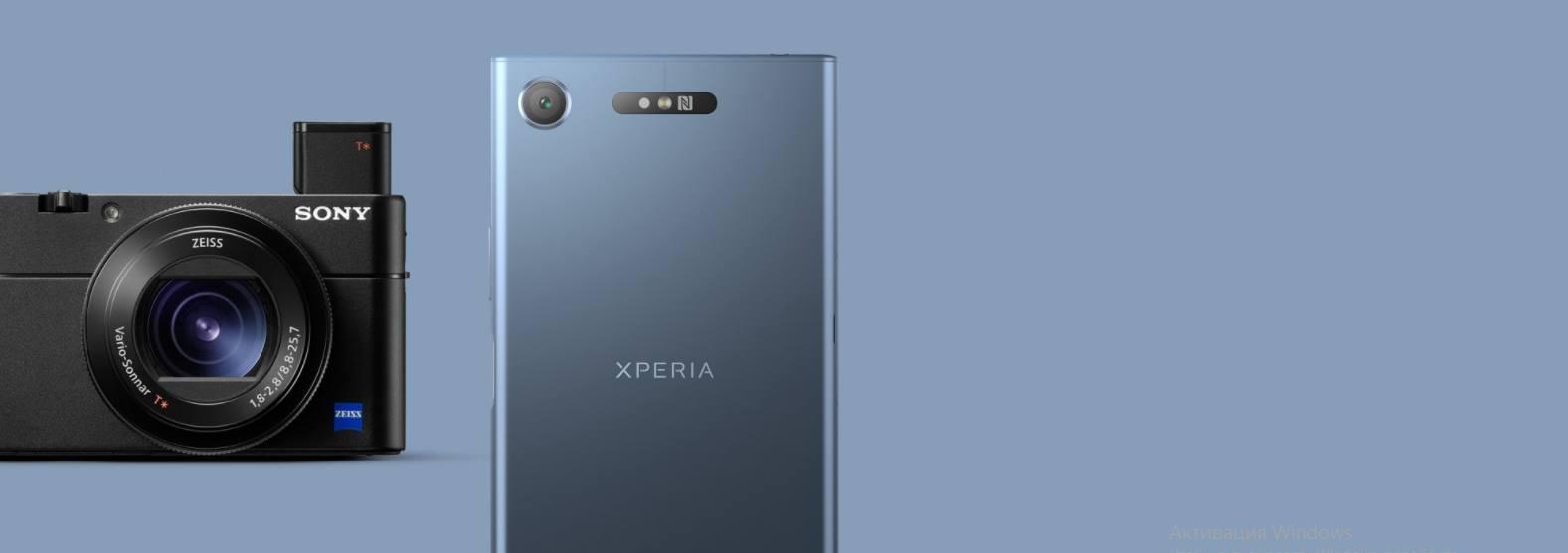 Sony Xperia XZ1 (6)