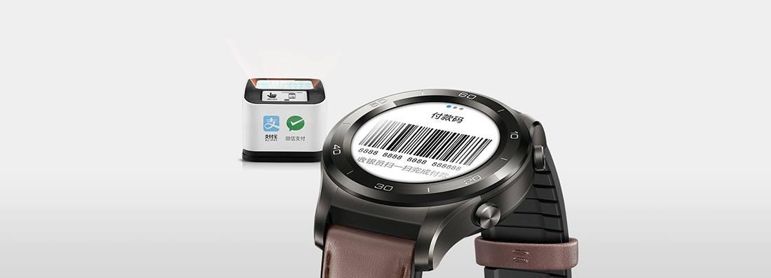 Huawei Watch 2 Pro (6)