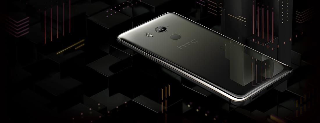 HTC U11+ (3)