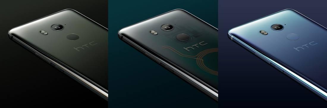 HTC U11+ (5)