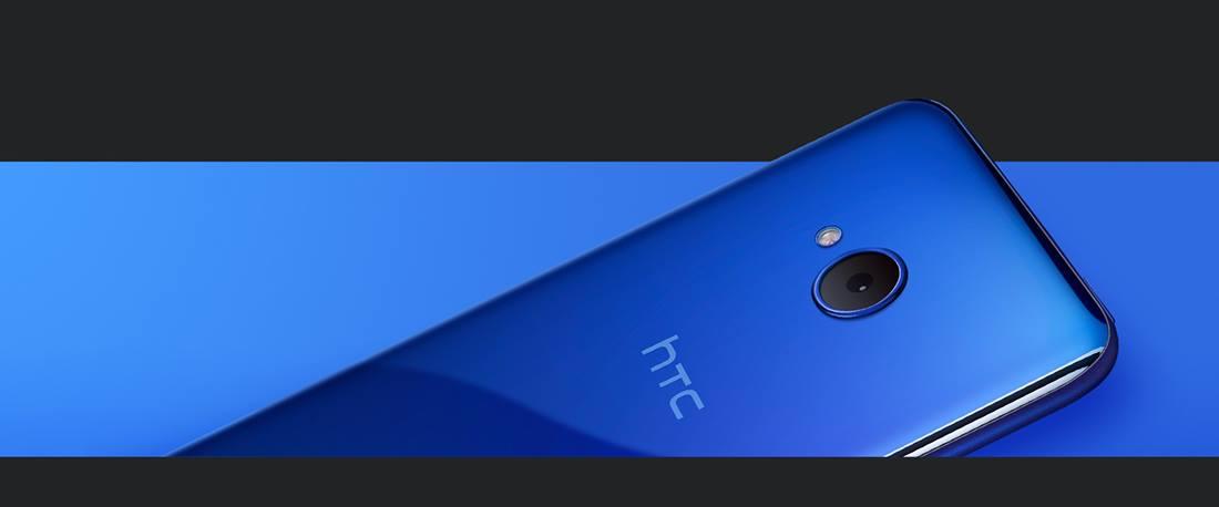 HTC U11Life (2)