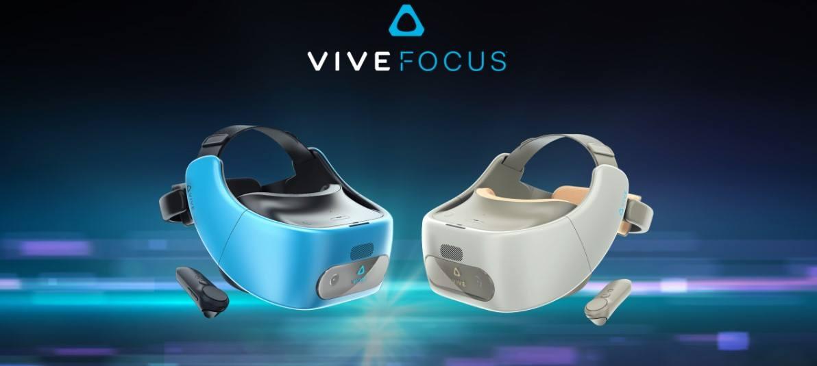 HTC VIVE Focus (8)