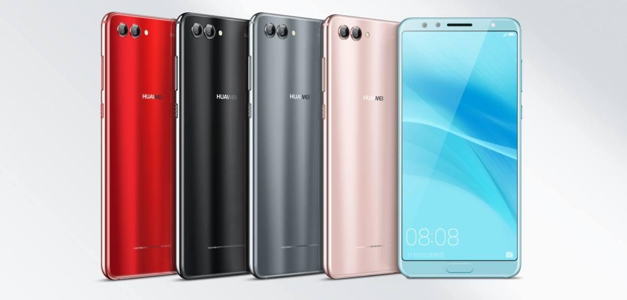 Huawei nova 2s (5)