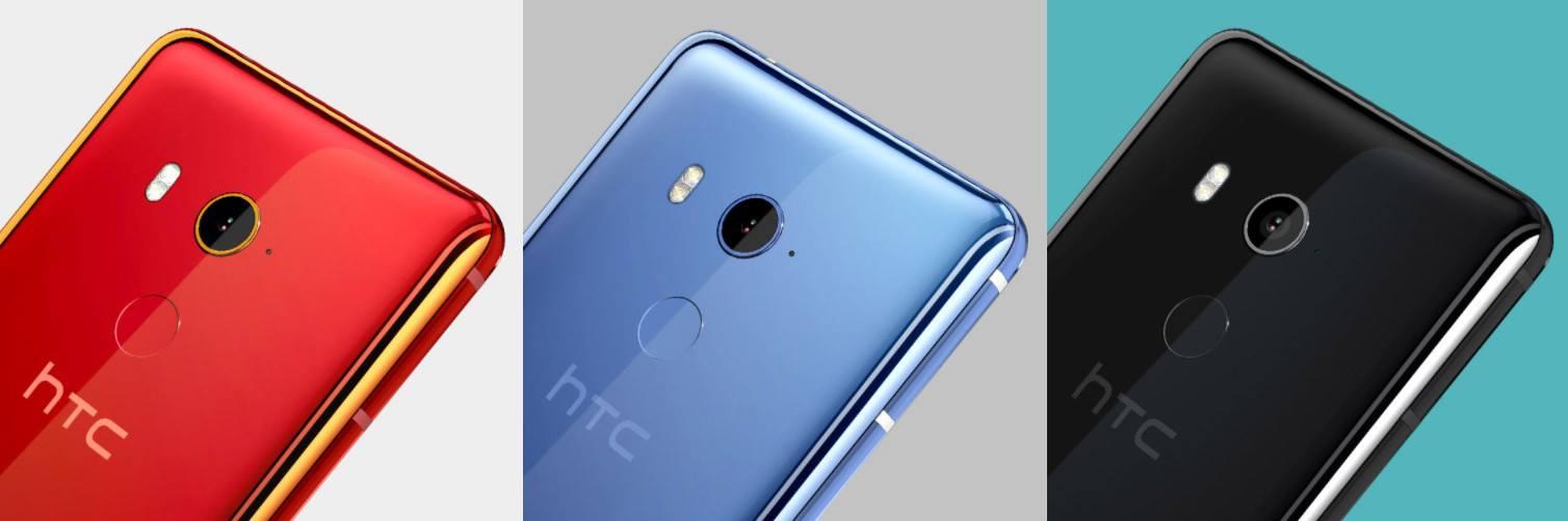 HTC U11 Eyes (1)