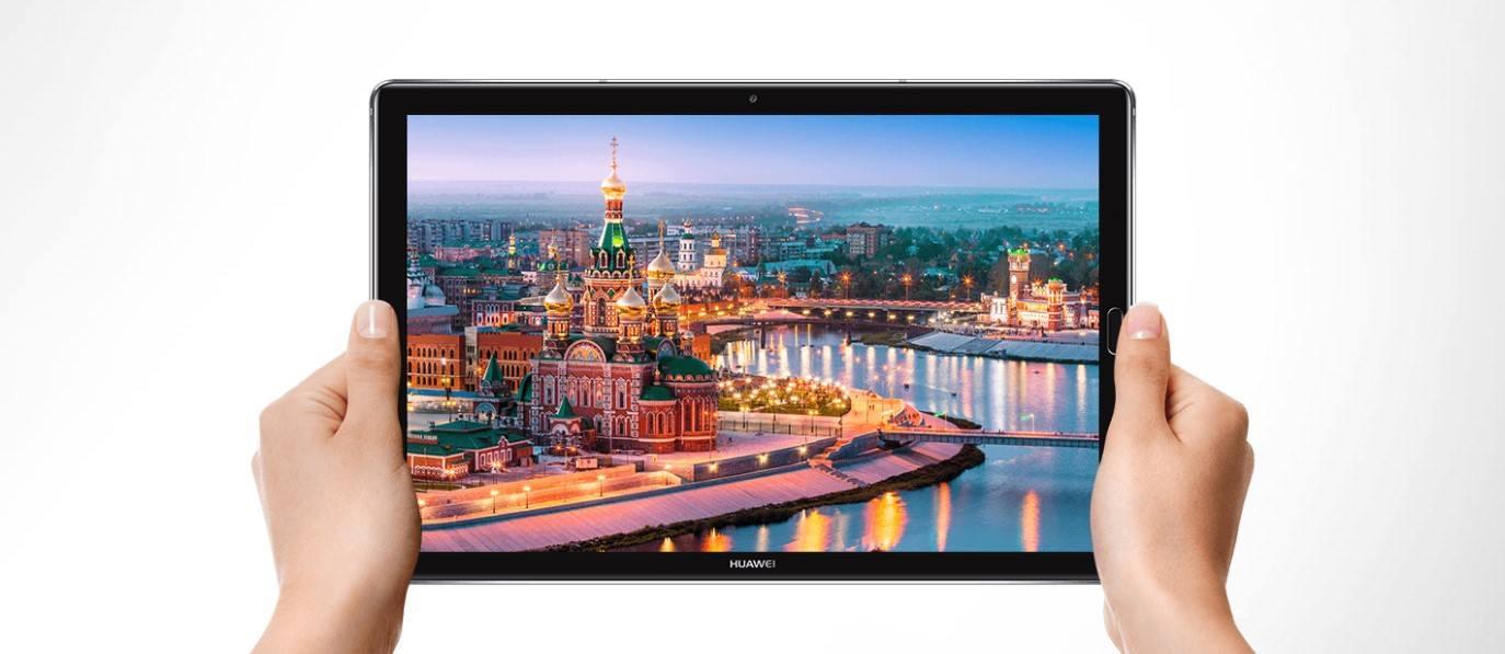 Huawei MediaPad M5 10 1 (3)