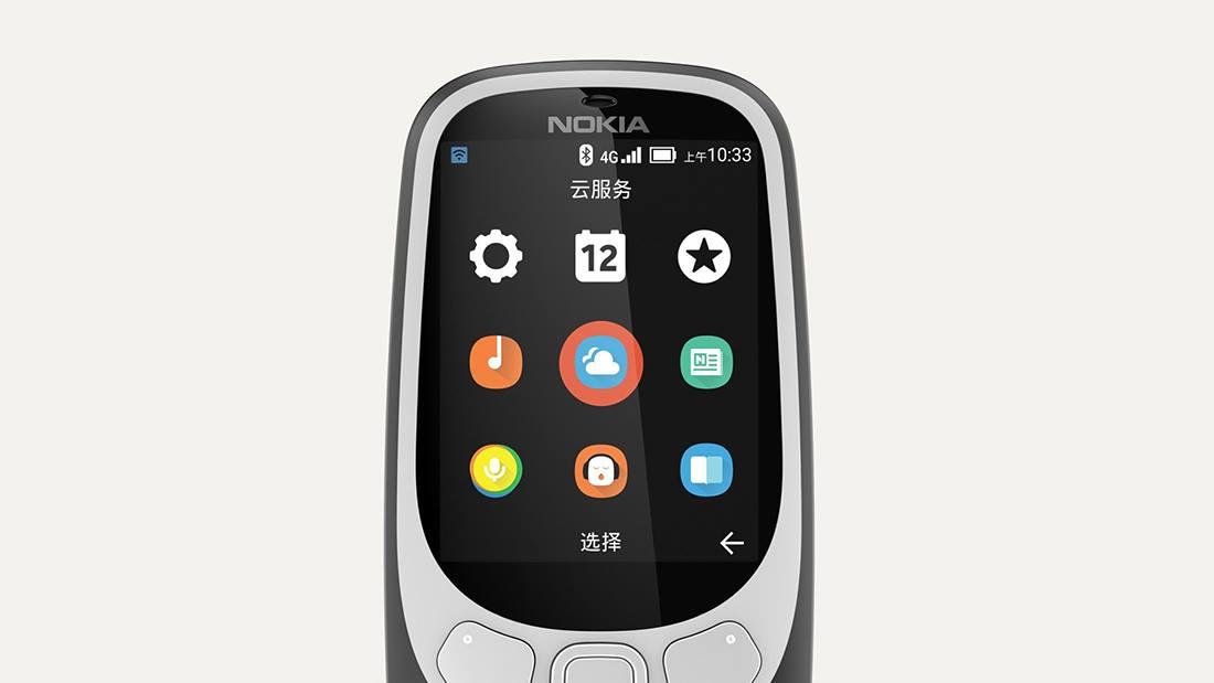 Nokia 3310 4G (2)