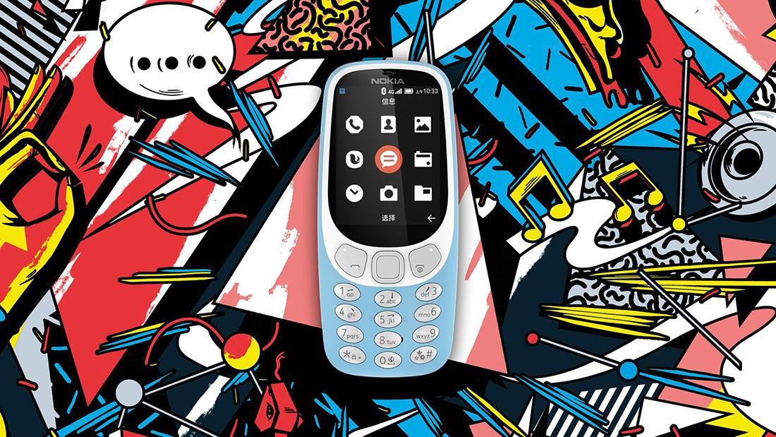 Nokia 3310 4G (4)
