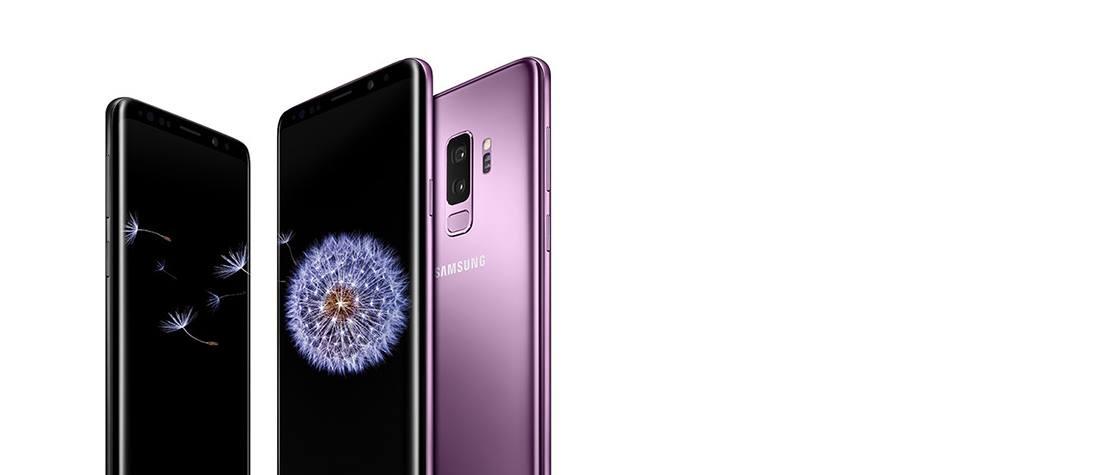 Samsung GalaxyS9 (2)