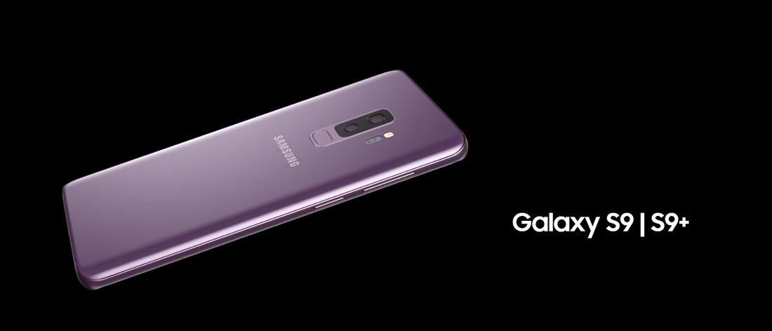 Samsung GalaxyS9 (6)