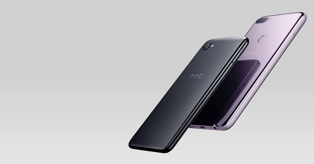 HTC Desire 12 (1)