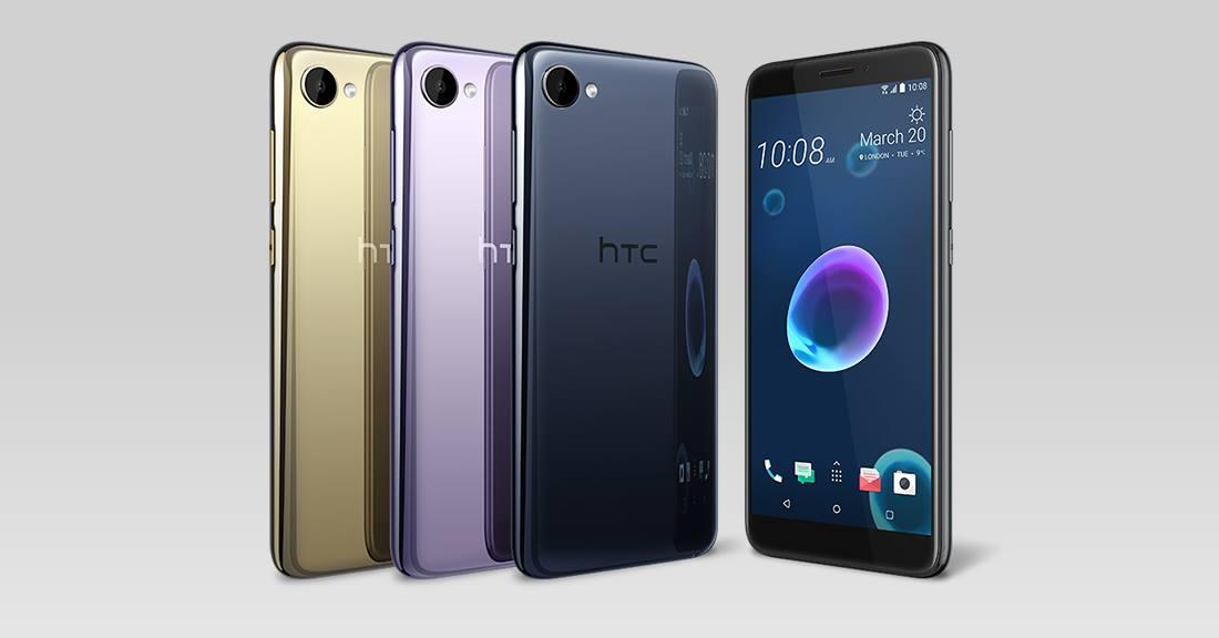 HTC Desire 12 (5)