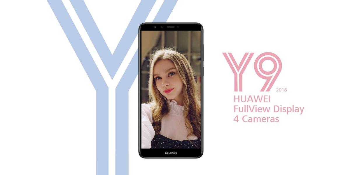 Huawei Y9 (4)