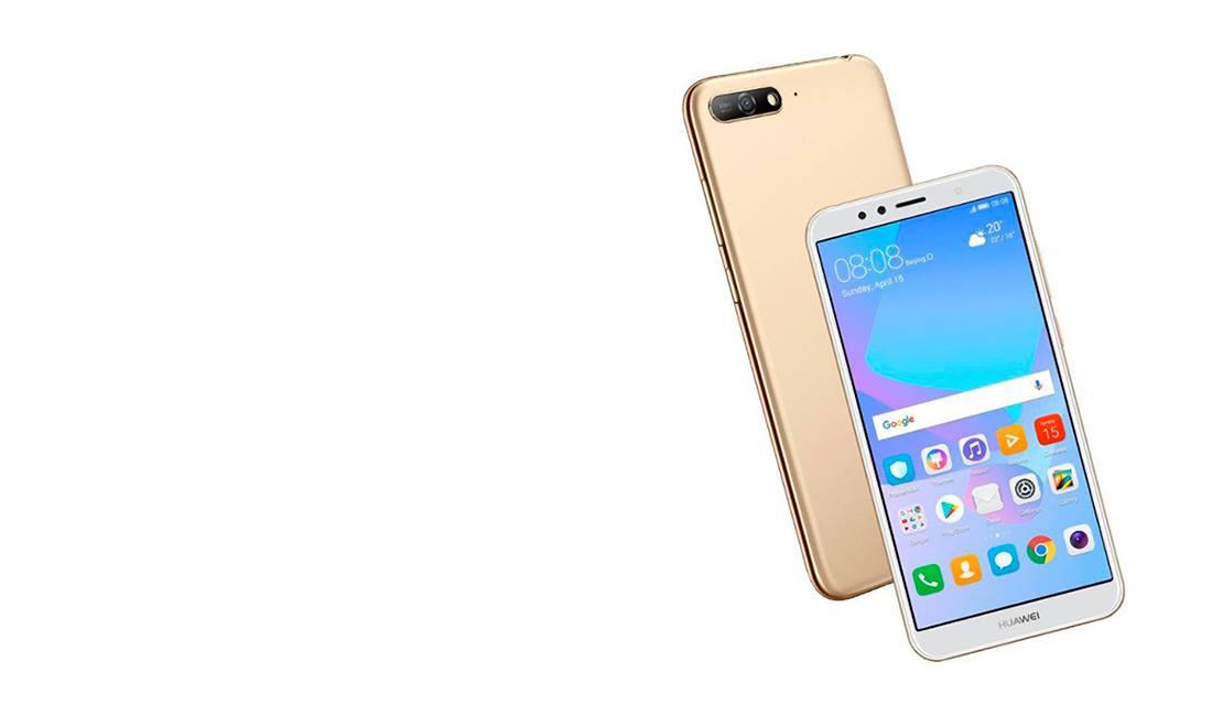 Huawei Y6 2018 (3)