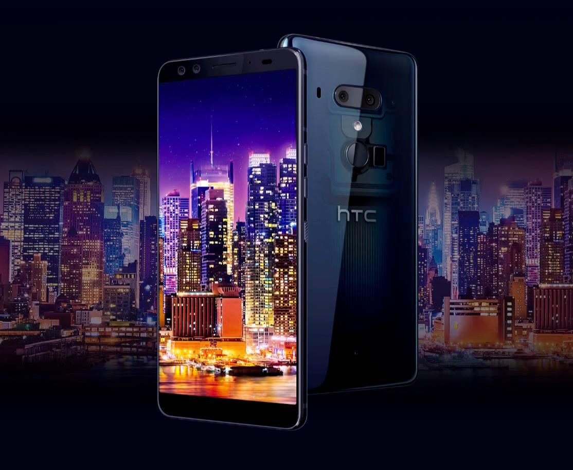 HTC U12+ (3)