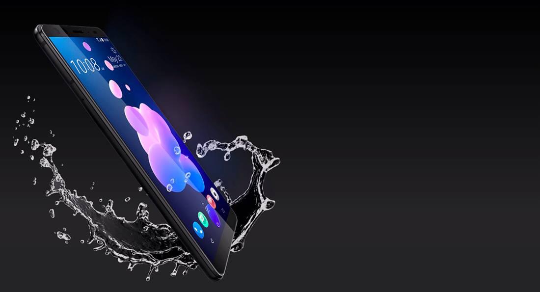 HTC U12+ (5)