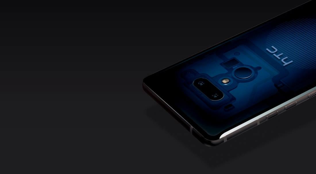 HTC U12+ (7)