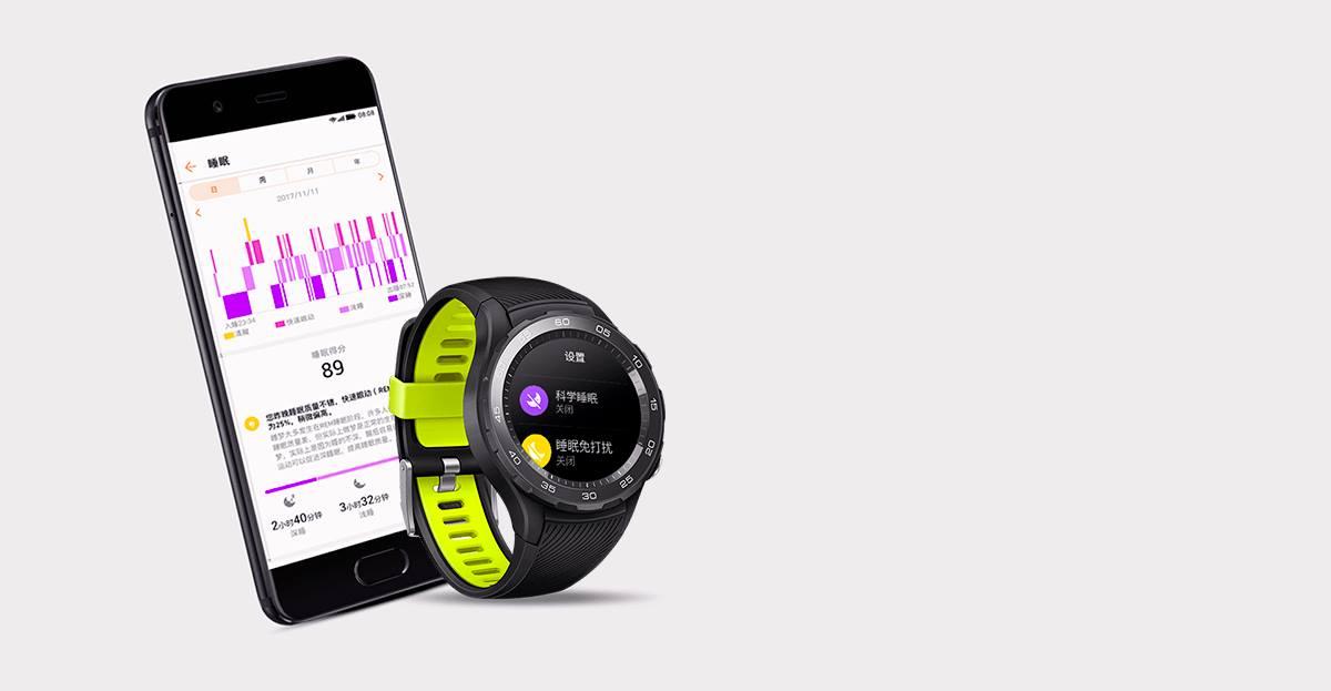Huawei Watch2 2018 (5)