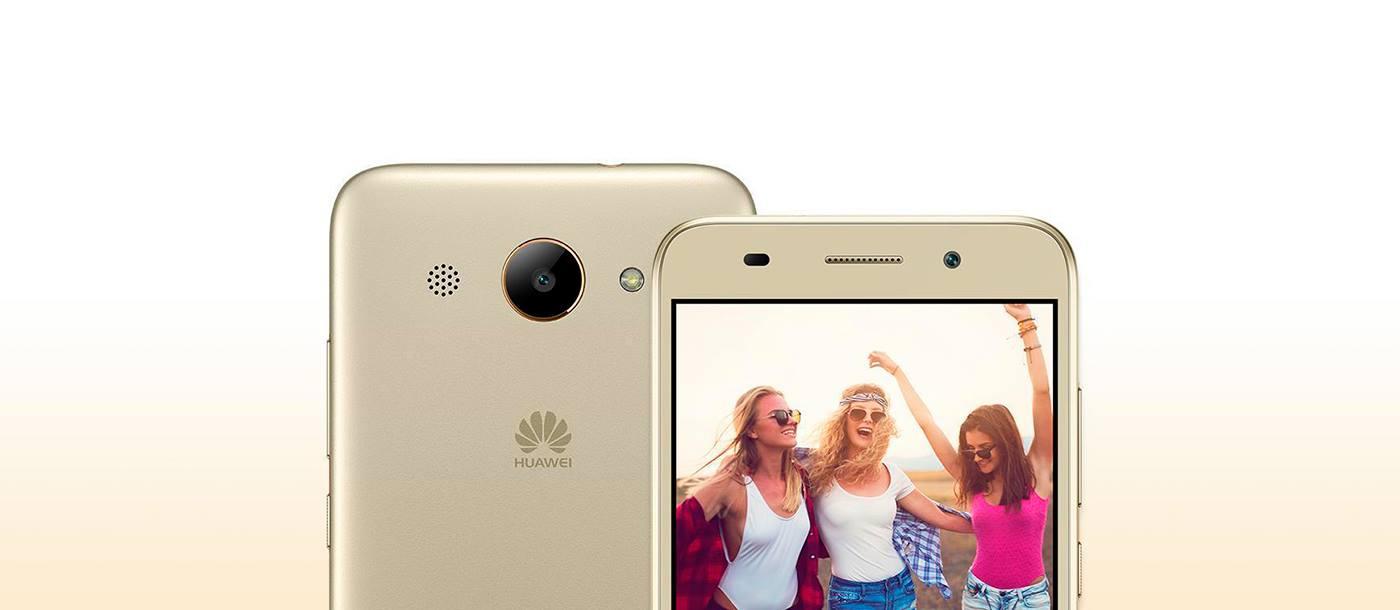 Huawei Y3 2018 (3)
