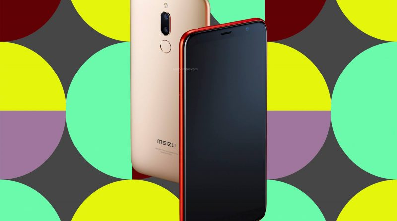 Meizu M6T Screen
