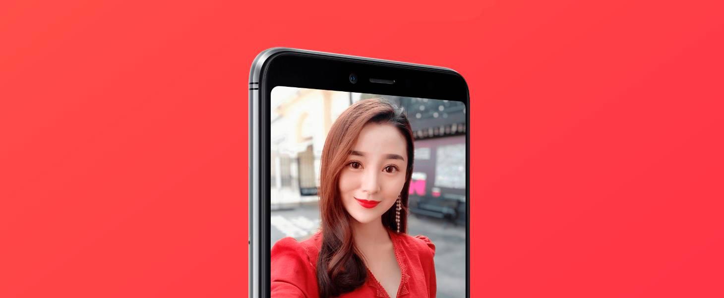 Xiaomi Redmi S2 (1)