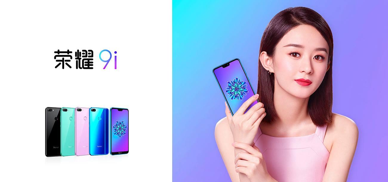 Huawei Honor 9i (1)