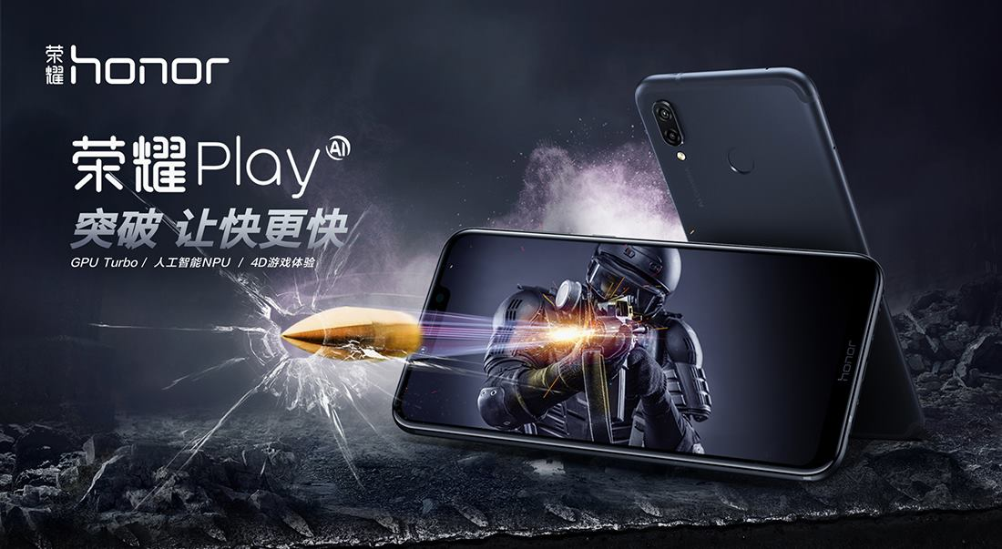 Huawei Honor Play (2)